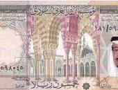 مؤسسة النقد السعودىة تطلق تصاميم الإصدار السادس من العملة