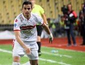 أحمد توفيق يغيب عن مران الزمالك وتدريب 15 دقيقة فقط للأساسيين