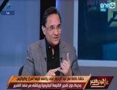 """عبد الرحيم على ينشر كتابا بعنوان """"داعش والخروج من رحم الإخوان"""""""