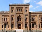 متحف الفن الإسلامى يفتح أبوابه أمام الزائرين بعد 3 سنوات من الإغلاق
