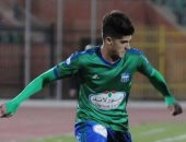 جدول ترتيب هدافى الدوري المصري بعد مباريات اليوم الإثنين 20 /2/ 2017