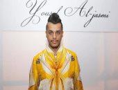 7 معلومات تُلخص مشوار يوسف الجسمى مع الأزياء والشهرة