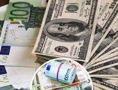ضبط شخصين يتاجران فى العملة الأجنبية بالدقهلية