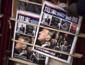 وسائل الإعلام الصينية: مسؤولية تعاطى الفنتانيل تقع على عاتق أمريكا