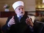 مفتى القدس يشارك فى معرض عن مسيرة المدينة المقدسة بالقاهرة
