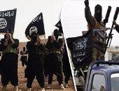 """حظر أكثر من 23 ألف صفحة إلكترونية فى روسيا تروج لتنظيم """"داعش"""" الإرهابى"""