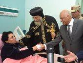 على عبد العال يترأس وفدا برلمانيا لزيارة مصابى البطرسية برفقة البابا