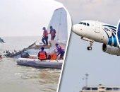 النيابة العامة: استمرار التحقيق بحادث سقوط طائرة مصر للطيران القادمة من فرنسا