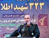 قائد بالحرس الثورى: استراتيجية إيران هي محو إسرائيل من الخريطة السياسية