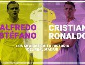 دى ستيفانو أفضل لاعب فى تاريخ ريال مدريد متفوقا على رونالدو