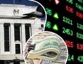 الفيدرالى الأمريكى: التباطؤ فى اقتصادات أوروبا والصين تقف رادعًا ضد النمو