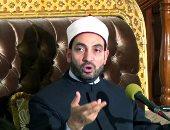 اليوم.. أولى جلسات محاكمة سالم عبد الجليل بتهمة ازدراء الدين المسيحى