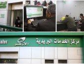 ننشر أسماء 20 مكتب بريد بالقاهرة والمحافظات تقدم خدمة الأحوال المدنية