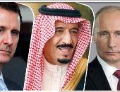 """على مسئولية """"الروس"""".. السعودية تتراجع وتقبل بقاء """"الأسد"""".. بعد يوم من إعلان ترامب خطة بناء المناطق السورية الآمنة بـ""""أموال الخليج"""".. وكالة سبوتنيك الروسية: مسئولون سعوديون أخطروا واشنطن بموقفهم الجديد"""