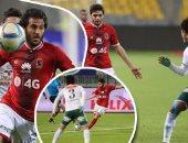 تأجيل مباراة المصرى والأهلى بسبب رحلة زامبيا