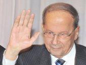 ميشال عون يوجه كلمة للبنانيين غدا بمناسبة الذكرى الثالثة لانتخابه