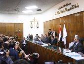 المفوضين تحجز دعوى حل المجلس القومى لحقوق الإنسان لكتابة التقرير