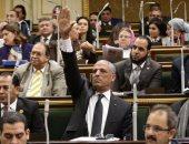 مجلس النواب يفوض هيئة المكتب فى تحديد موعد 5 طلبات مناقشة