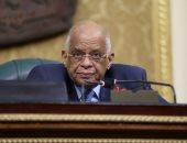 رئيس البرلمان: مجلس النواب سيصدر بيان تأييد لقوات الأمن فى حربها ضد الإرهاب