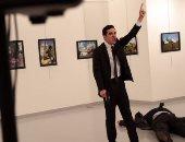 صحيفة: قاتل السفير الروسى حاصل على 30 جائزة نقدية من حزب العدالة والتنمية