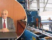 """""""التنمية الصناعية"""" للمستثمرين الأتراك: إصدار الرخص الصناعية خلال أسبوع"""