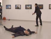 النيابة العامة التركية تحول قضية اغتيال السفير الروسى إلى المحكمة