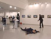 """تركيا تتهم 28 شخصا بينهم """"جولن"""" فى قضية اغتيال السفير الروسى فى 2016"""