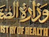 الصحة: اللاجئون ينتفعون بخدمات التأمين الصحى الشامل الجديدة