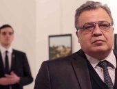 إطلاق اسم السفير الروسى المغتال على أحد شوارع أنقرة