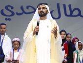 محمد بن راشد ينشر صورة نادرة لمحمد بن زايد فى المدرسة