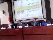 وزير التخطيط: تجديد مركز شباب الجزيرة يؤكد جدية الدولة فى تحسين حياة المواطنين