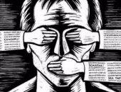 """فى 2016.. حرية الفكر والإبداع """"يا السجن.. يا الاغتيال"""""""