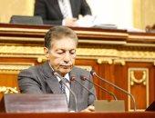 """""""عربية البرلمان"""" تهنى الشعب العربى والإسلامى بالعام الهجرى الجديد"""