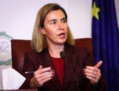موجيريني: الاتحاد الأوروبي قد يفرض عقوبات جديدة على روسيا خلال أسبوعين