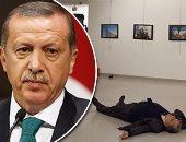 موسكو تطالب بمحاسبة كل من شارك أو تورط فى اغتيال سفيرها بتركيا