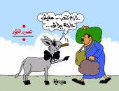 """""""الحظ ابتسم يا حمار"""".. قرار تصدير الحمير فى كاريكاتير اليوم السابع"""