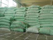 ضبط 5.5 طن دقيق وأرز قبل تهريبها داخل سيارتين فى بنى سويف