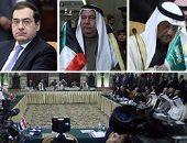 لجنة المراقبة الوزارية لأوبك تجتمع فى السعودية 20 أبريل المقبل