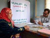 مواطنة من كفر الشيخ تناشد صرف معاش تكافل وكرامة للإنفاق على ابنها الوحيد