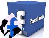 باكستان تطالب بعقد اجتماع مع فيس بوك لحل أزمة انتشار الكفر على الموقع