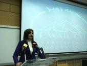 وزيرة الهجرة: نجحنا فى التعامل مع الكثير من مشكلات المصريين بالخارج