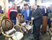 محافظ دمياط: معرض الأثاث الدمياطى يشهد إقبالا كبيرا فى يومه الأول