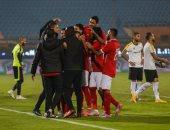أهداف الأهلى اليوم وتحليل مباراة الألمونيوم فى كأس مصر