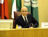 الجامعة العربية ترحب بقرار محكمة العدل بترسيم الحدود بين الصومال وكينيا
