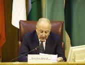 """أبو الغيط يدعو الإدارة الأمريكية لـ""""مراجعة"""" قرار حظر دخول رعايا عرب"""