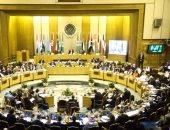انطلاق أعمال اللجنة الاقتصادية للمجلس الاقتصادى والاجتماعى بالجامعة العربية