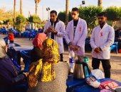 """""""بالوقايه هنوصل"""" حمله التوعيه بمرض الايدز للجمعيه العلميه بصيدلة طنطا"""