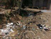 """مطالب بردم ترعة قرية """"مسجد الخضر"""" فى المنوفية بعد انتشار القمامة والحيوانات"""