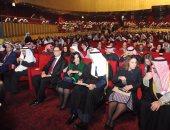 البحرين تعلن استعدادها لحمل لقب عاصمة الثقافة الإسلامية 2018