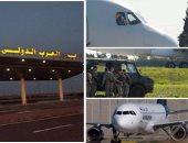 إحباط محاولة تهريب 1230 عبوة مستلزمات طبية بمطار برج العرب